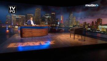 Bayly Mega Tv Jaime bayly en vivo hoy 19 mayo 2020 por youtube de lunes a viernes a las 9:00pm miami. bayly mega tv